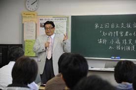 講師の小嶋珠実(あい権利擁護支援ネット)