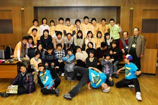 blog130210-05.jpg