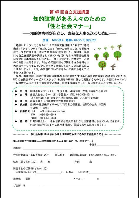 blog141117-2.jpg