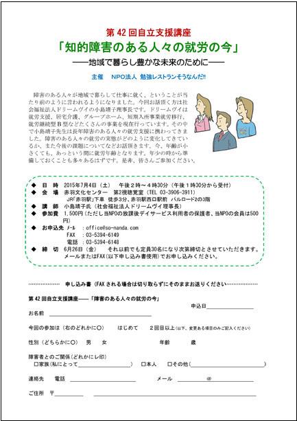 blog150618-02.jpg